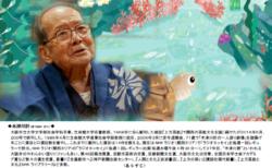 木津川計の一人語り劇場「浦島太郎」 ~一人語り劇場&うたう会~